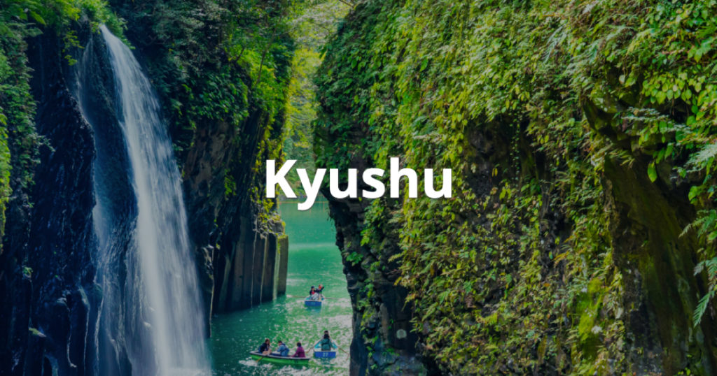 kyushu_image